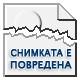 Hughes & Kettner Red Box MKII Cabinetulator G Direct Box