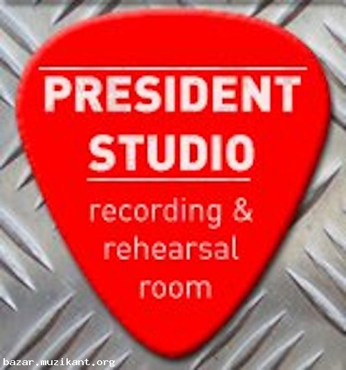 Presidentstudio репетиции, аудио видео (София)